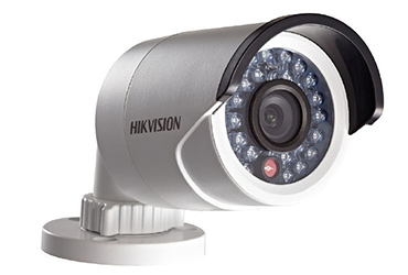 Surveillance Cameras | KIBS SYSTEMS LIMITED